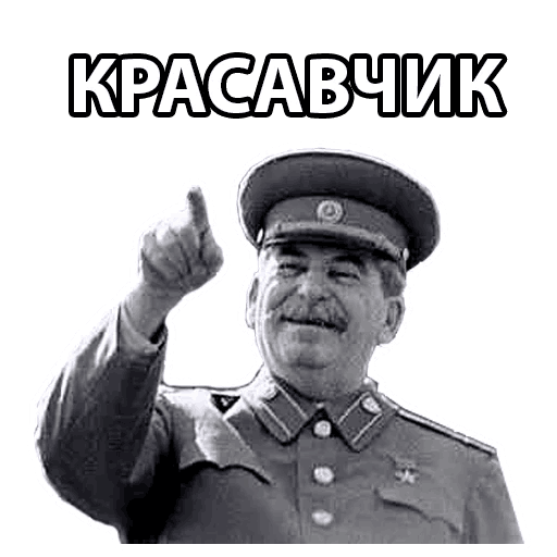 stalin-1.png